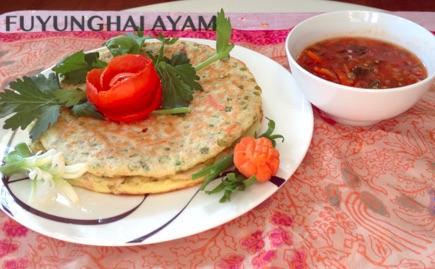 Resep Fuyunghai Ayam