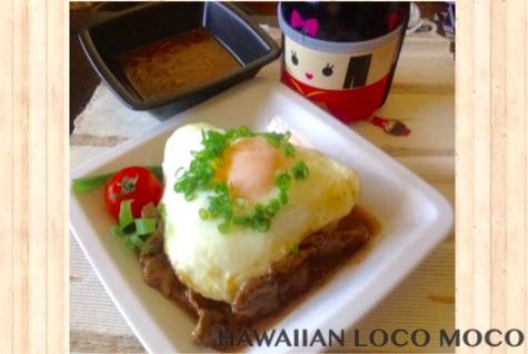 Resep Hawaiian Loco Moco