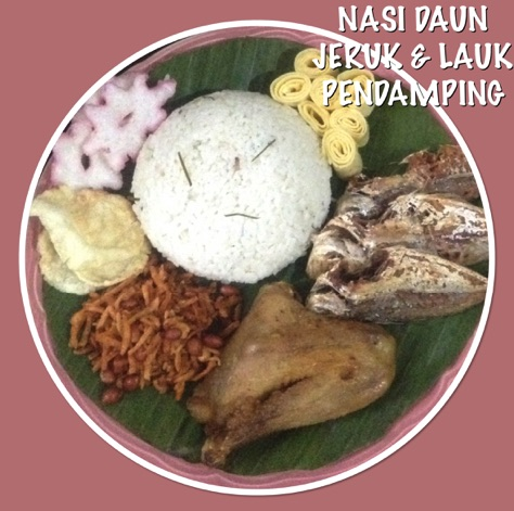 Indonesian Lemon Rice Recipe