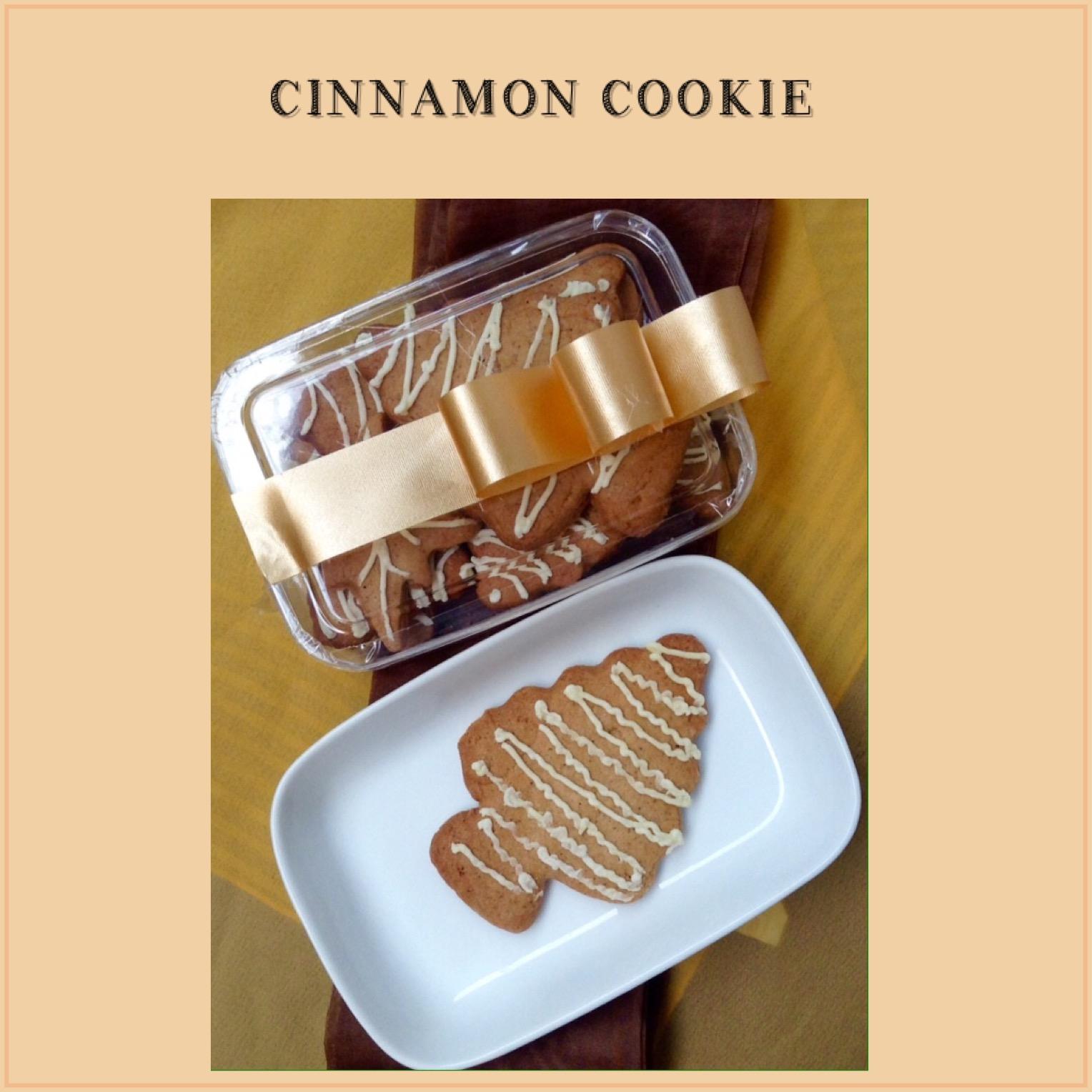 Resep Cinnamon Cookie
