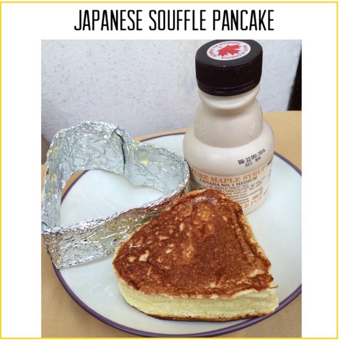 Resep Japanese Souffle Pancake